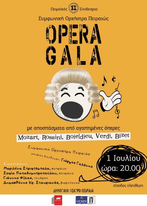 opera_gala_poster_NEW