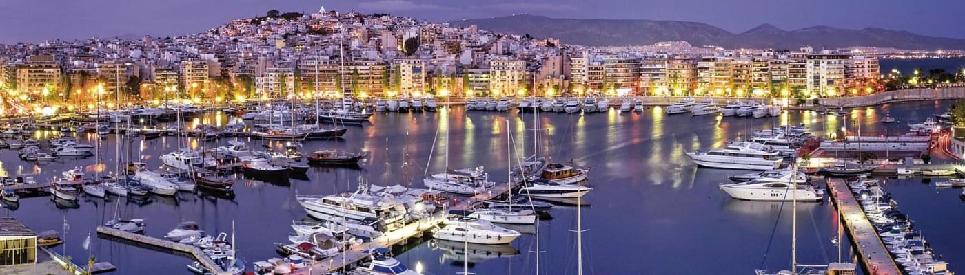 Ζω στον Πειραιά