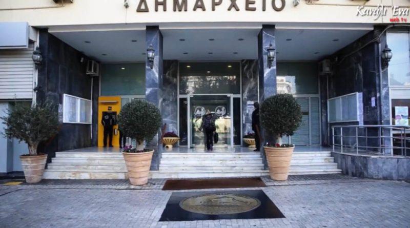 Κλιματιζόμενες αίθουσες στον Δήμο Πειραιά εξαιτίας των υψηλών θερμοκρασιών