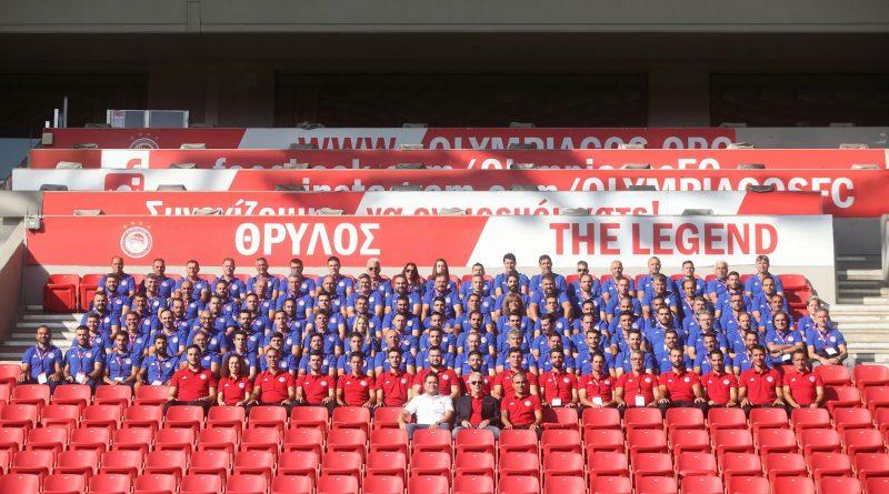 Με μεγάλη συμμετοχή και απόλυτη επιτυχία, πραγματοποιήθηκε το 9ο σεμινάριο Σχολών του Ολυμπιακού.