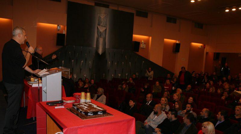 Ετήσια εκδήλωση Συλλόγου Εργαζομένων Δήμου Πειραιά