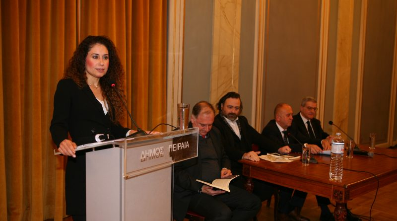 Με πολύ μεγάλη επιτυχία πραγματοποιήθηκε, η παρουσίαση του βιβλίου του Δρ. Δημήτρη Σταθακόπουλου