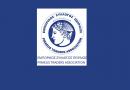 Αιτήματα Εμπορικού Συλλόγου Πειραιά για τις Επιχειρήσεις