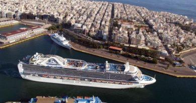 Προσωρινοί περιορισμοί για τα κρουαζιερόπλοια στην Ελλάδα