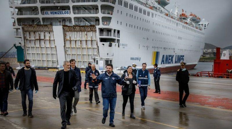 Χαρδαλιάς -Μώραλης – Αντωνάκου στο πλοίο «Ελευθέριος Βενιζέλος»