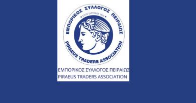 Εμπορικός Σύλλογος Πειραιώς: Οι μικρομεσαίες επιχειρήσεις πρέπει να ζήσουν & θα ζήσουν
