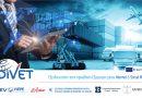 Εμπορικός Σύλλογος: Εκπαιδευτικό πρόγραμμα επαγγελματικής εκπαίδευσης σε θέματα digital marketing & εξαγωγών