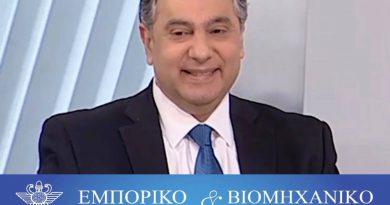 Δήλωση Προέδρου ΕΒΕΠ, Βασίλη Κορκίδη, μετά τις σημερινές εξαγγελίες του Πρωθυπουργού στη Βουλή