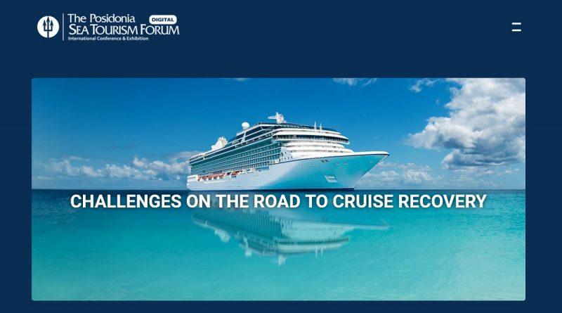 6ο Posidonia Sea Tourism Forum | Προκλήσεις & λύσεις ενόψει επανέναρξης της Κρουαζιέρας