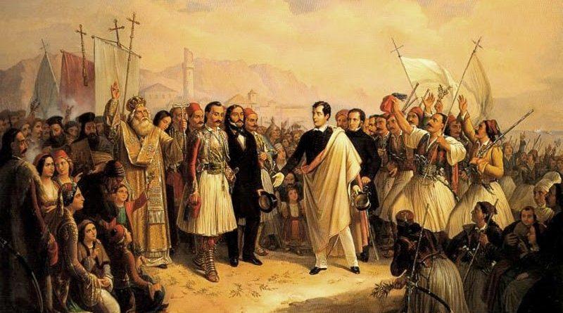 Πρόκληση Εμπορικού Συλλόγου σε διαδικτυακή ημερίδα «Η συμβολή των Ελλήνων εμπόρων στην Ελληνική Επανάσταση 1821»