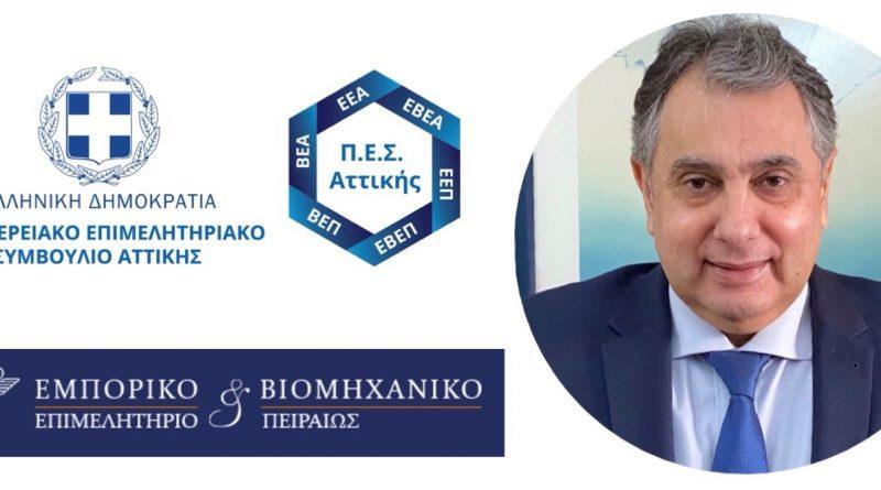 Β. Κορκίδης Πρόεδρος ΠΕΣΑ «Unlick» στη λιανική & «Ελευθερία» στους καταναλωτές