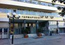 Συνεχίζονται έως τις 24 Μαΐου τα έκτακτα μέτρα λειτουργίας των υπηρεσιών του Δήμου Πειραιά