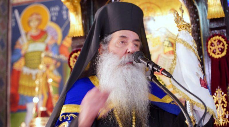 Μητροπολίτης Πειραιώς: Καλούμαστε να εμπνευστούμε από τους Ήρωες & τους Μάρτυρες της Πίστεώς μας