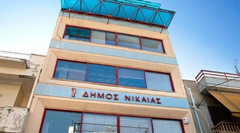 Κλιματιζόμενοι χώροι για άστεγους από το Δήμο Νίκαιας – Αγ. Ι. Ρέντη