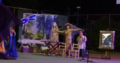 «Χορεύοντας στα μονοπάτια των παραμυθιών» από το Διεθνές Συμβούλιο Χορού