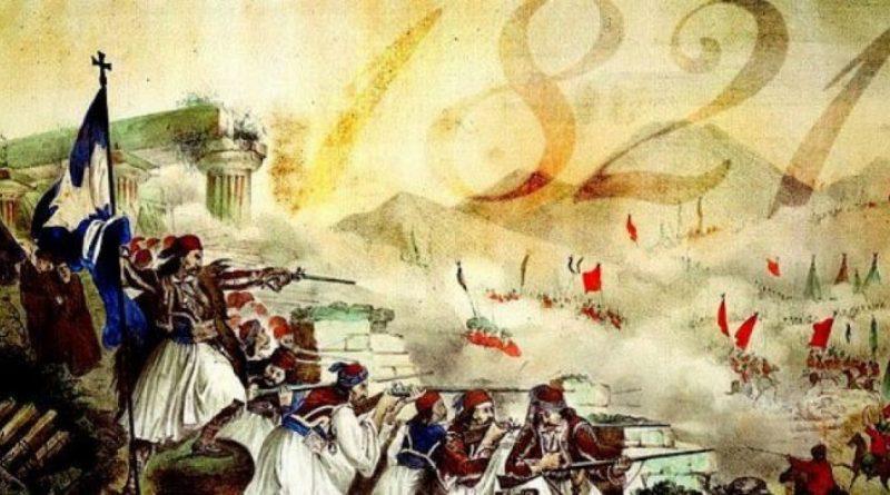 Αφιέρωμα στους ήρωες & τις ηρωίδες του 1821 – Σύνδεσμος Γυναικών Κρήτης & Νήσων Αιγαίου