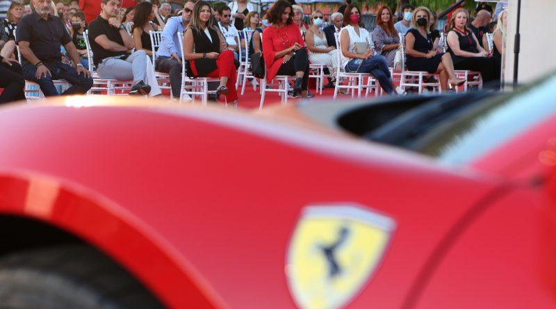Απόβαση» 30 Ferrari στο Μεγάλο Λιμάνι με τη συνεργασία και τη στήριξη της Περ. Αττικής & του Δ. Πειραιά