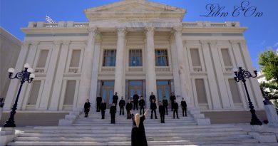 Παρουσίαση του «Ύμνου εις την Ελευθερίαν» από το Πειραϊκό Φωνητικό Σύνολο Libro Coro