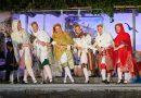 Δράσεις του Τμήματος Πειραιά του Διεθνούς Συμβουλίου Χορού